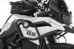 Wunderlich tank protection bar BMW F 750 GS Wunderlich